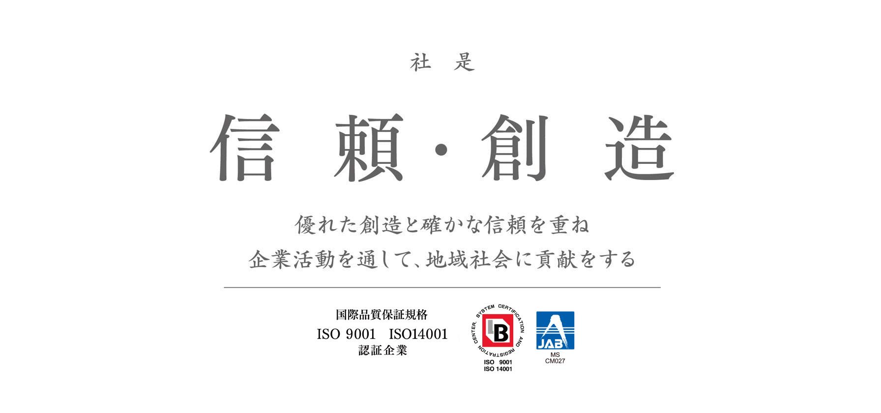 【公式】株式会社大和組|横手市|地震対策|リフォーム|新築|耐震|制震|解体|注文住宅|バリアフリー|